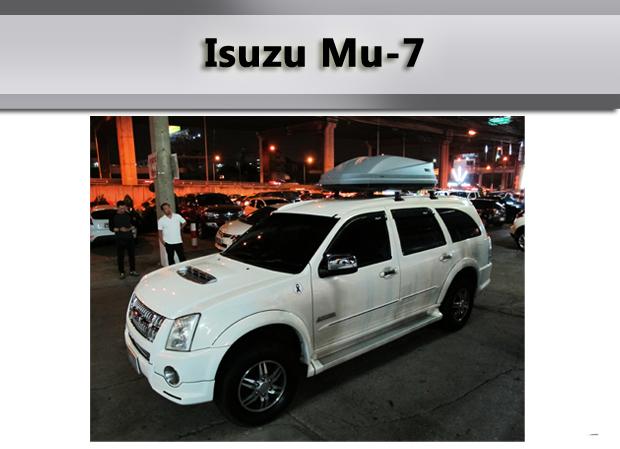 mu-7-banner.jpg