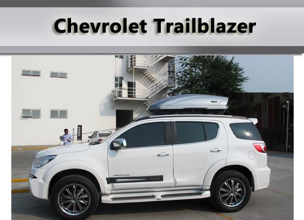 trailblazer-banner1.jpg