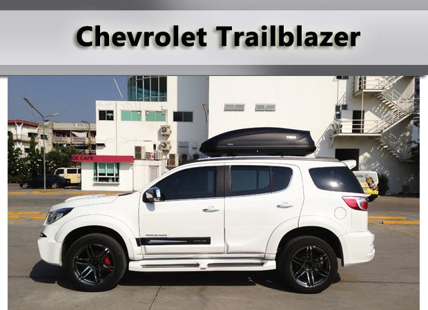 trailblazer-banner2.jpg